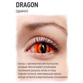 Adria Sklera Pro Dragon (1 шт.)