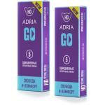 Adria GO (5 шт./уп)